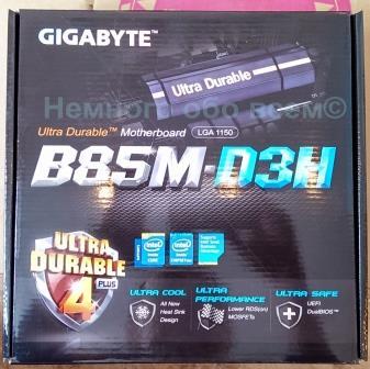Gygabyte B85M D3H 001