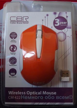 cbr wireless optical mouse CM 422 001