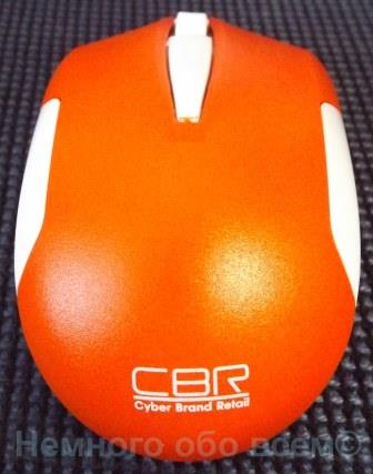 cbr wireless optical mouse CM 422 003