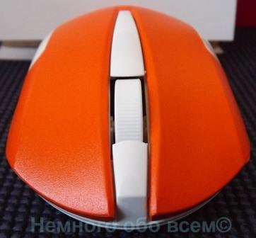 cbr wireless optical mouse CM 422 005