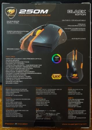 obzor myshi cougar m250 gaming mouse 002