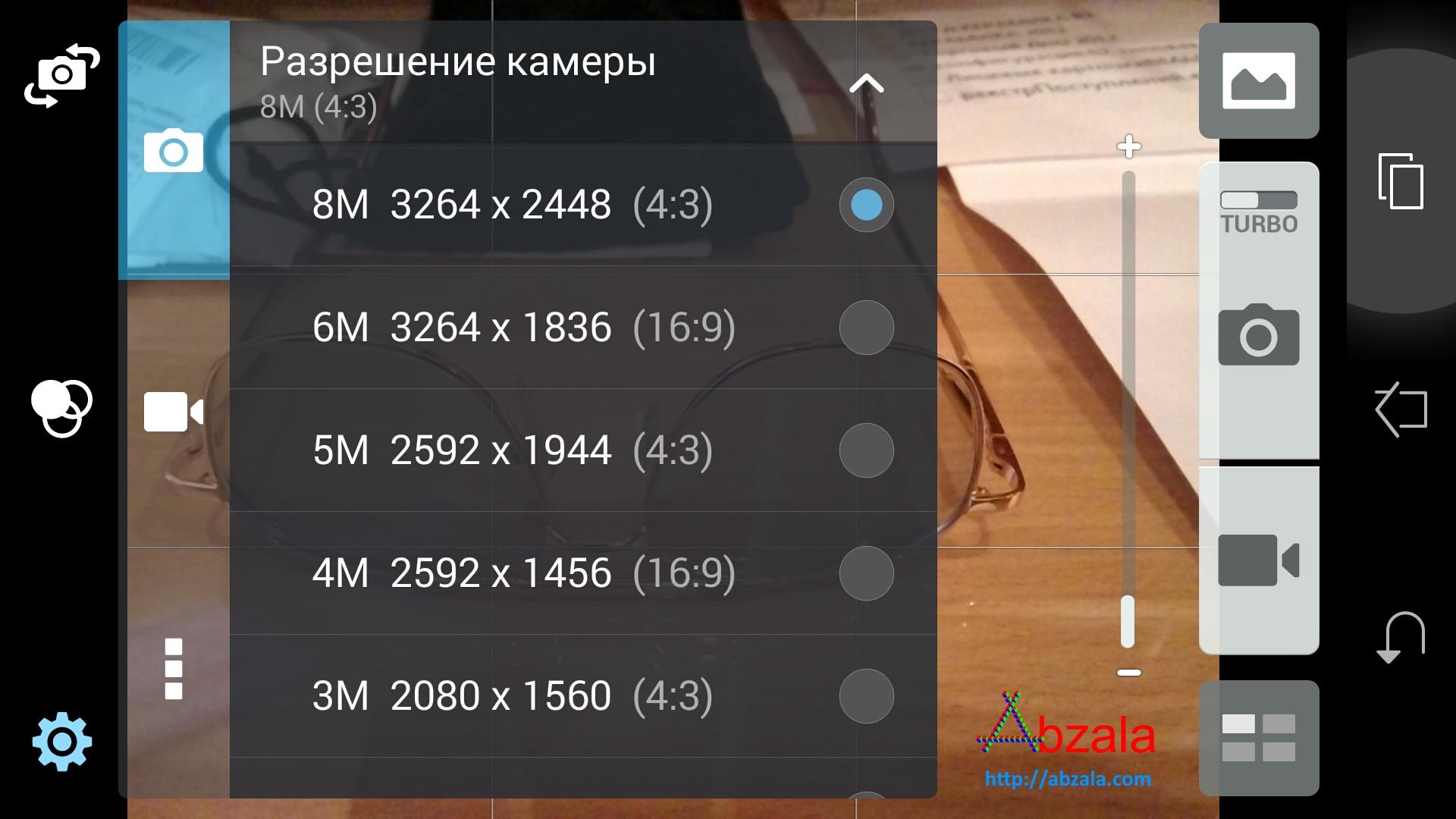 Оптимальное разрешение фотоснимков с телефона