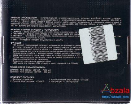 OOTCRPC1000 002