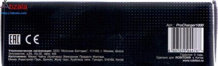 OOTCRPC1000 003
