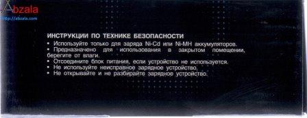 OOTCRPC1000 005